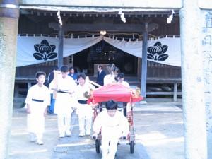 121014熊野神社3いざ出発