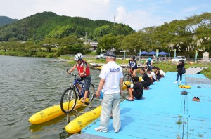 水上自転車の発着桟橋