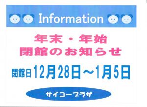 スキャン_20191216 (3)
