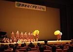 九和小学校「江戸しぐさ」