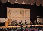 玉川中学校 人権劇「ともに生きよう」